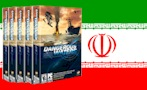 Dangerous Waters for Iran?