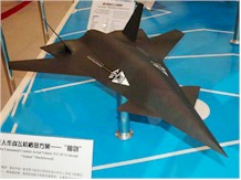 China antisub drones