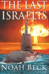 20140111-last_israelis_small.jpg