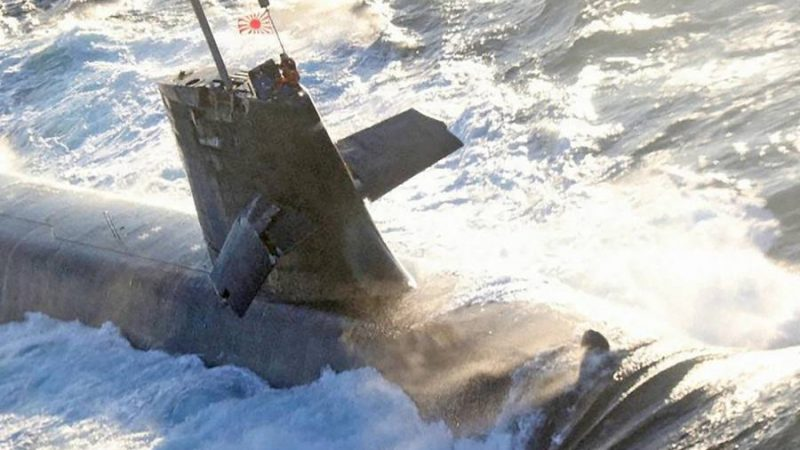 Check Out The Damage To This Japanese Submarine After It Collided With A Cargo Ship