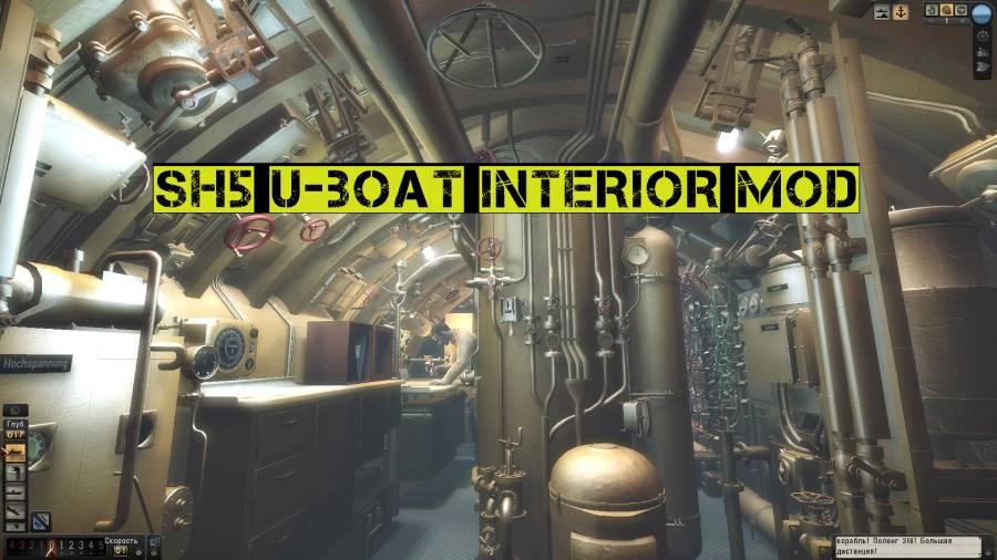 SH5 U-Boat Interior Mod
