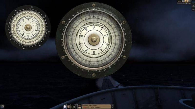 SH5: U-190s KM Tri Ring Compass for UI-Boat v4.14