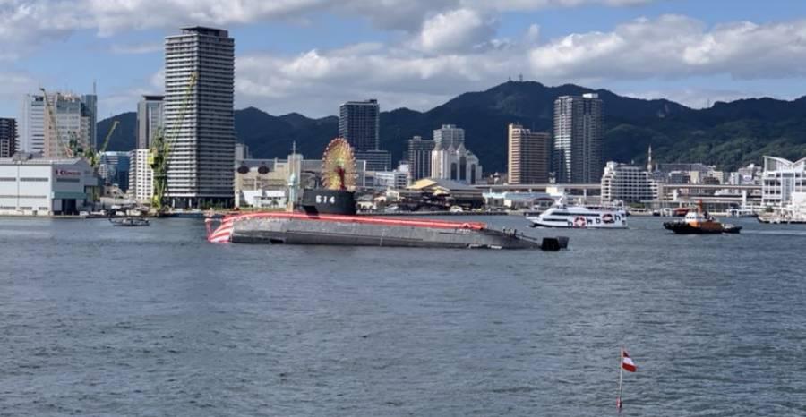Kawasaki Launches 'Hakugei' – Second Taigei-Class Submarine For The JMSDF