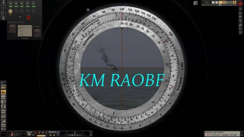 SH5 Mod: KM RAOBF
